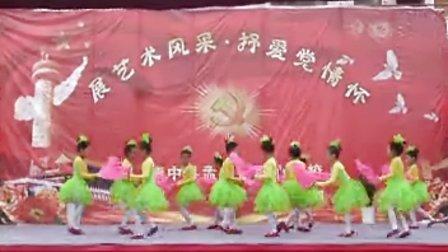 资中县孟塘镇中心校庆祝建党90周年文艺演出活动