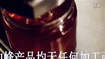 最好的柠檬蜂蜜水的功效蜂蜜水的作用与功效