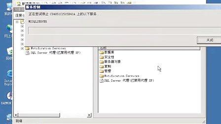 湖南省基础教育资源平台-县区学校版安装视频教程