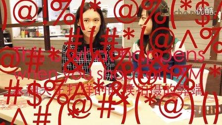 花絮:牧歌和缪思在北京