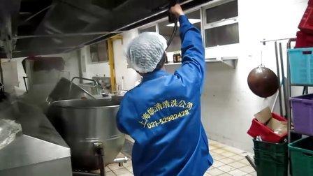 清洗(油烟管道|油烟机)视频
