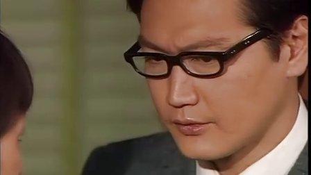 纵横四海 粤语 04