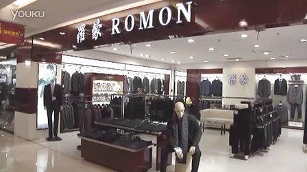 罗蒙太谷广告