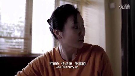 吴岱融夫妻影片 北角  高清预告片60秒  11月4日北上公映