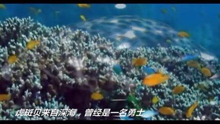 海之恋  作者:蓝色蜻蜓-程栋  朗诵、制作:零海岸