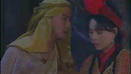 《欢喜游龙》第三部《乱世情天》03