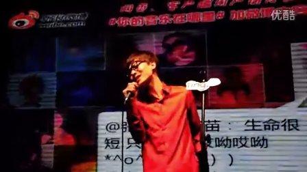 浪旅——王啸坤《唱片》首唱会