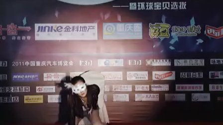 15沈佳艺_跳舞 爵士舞 2011重庆汽车宝贝选美大赛_暨环球宝贝选拔_2011中国重庆汽车博览会
