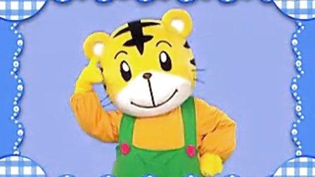 大陆宝宝版2002-10