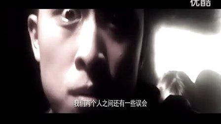 刘忻微电影 《暴走》 上 陈翔王栎鑫刘忻主演青春热血微电影