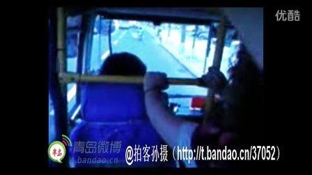 青岛2路电车女司机对吵不过 扔下一车乘客跑掉