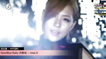 2011年7月韩语榜单HOT10