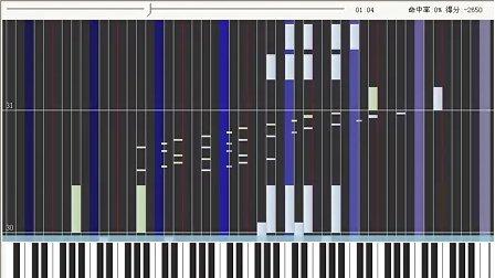 钢琴曲《出埃及记》YOPOYA