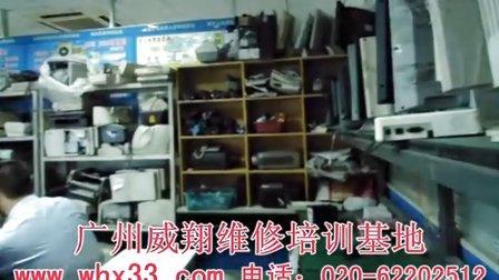 办公设备培训学习现场-广州威翔电脑家电维修培训学校