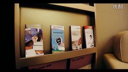江苏扬州农商行金融支持三大工程微电影