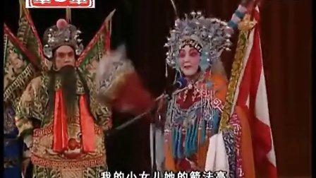 豫剧-穆桂英挂帅-马金凤