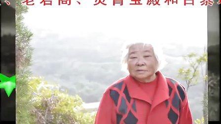 国庆长假 陪妈妈游五云山