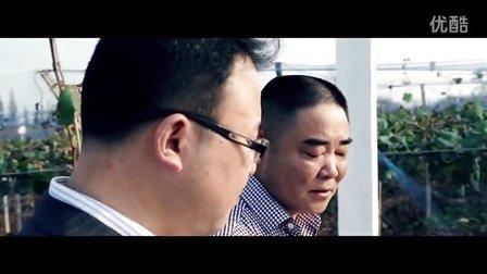 江苏江都农村商业银行金融支持三大工行微电影
