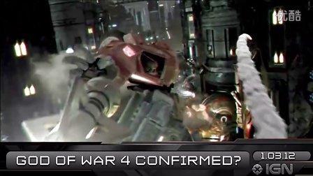 PS3超级大作《战神4》游戏确认制作中 2012年中公布!