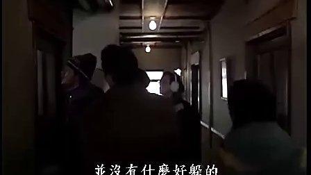 金田一少年事件薄 堂本刚真人版09——雪夜叉传说杀人事件