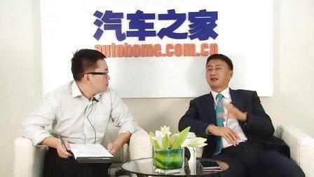 2013广州车展汽车之家专访一汽马自达汽车销售有限公司田青久