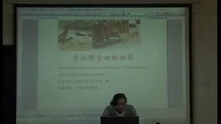 信息技术―四年级―第四章制作实用的电脑作品制作海报―中山版―谢海燕―纪中三鑫双语学校