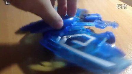 武战道(破天冰)!!「变形方法2@」