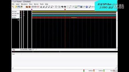 皇晶科技 邏輯分析儀-輕鬆與固緯示波器疊加的方法
