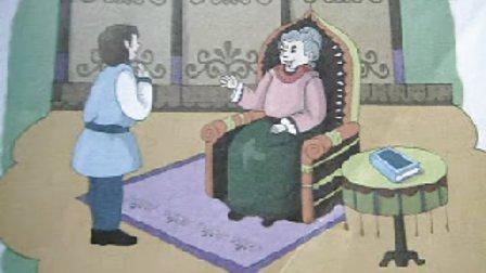格林童话<魔鬼的三根金发>
