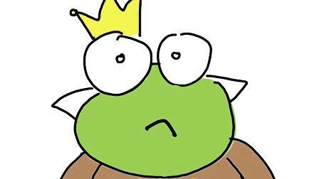 青蛙王子(一日一囧)20120307