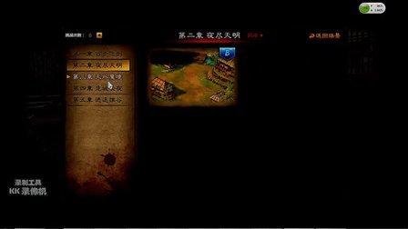 《秦时明月》新网页游戏非官方试玩测评