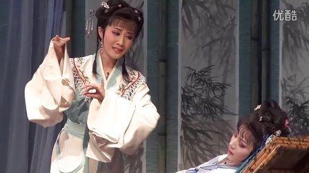青春版越剧《红楼梦-黛玉焚稿1》(李旭丹、盛舒扬)
