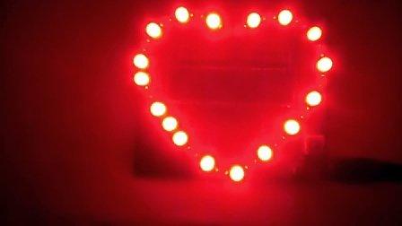 基于51单片机的心型闪烁