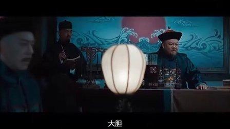 黄奕作品  竞雄女侠秋瑾   高清先导预告片  10月13日上映