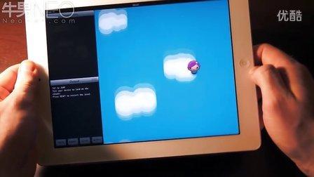 牛人在iPad上LUA编程游戏脚本语言 玩出自己的风格