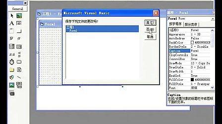 [www.zhcd.com.cn]vb视频教程,Visual Basic 二级vb教程 09