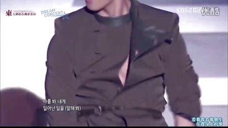 110610 KBS2 2011 Dream Concert Maximum  Why特大高清