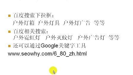 我做了个好长尾词的网站,月流量2万啊-大家看看www.zmzhe.com.cn