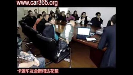 【北京团购晶锐】卡盟网汽车团购,晶锐优惠给力报价