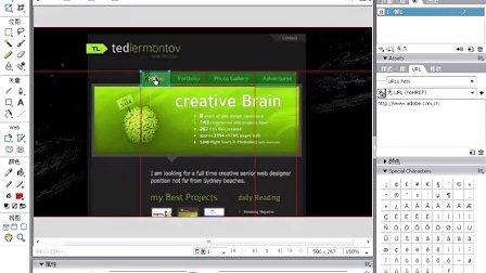 网页设计师培训大全--FW3URL面板 [www.edusoft.com.cn 育碟软件]