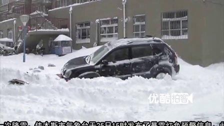 【拍客】实拍佳木斯市最强暴雪 车辆被雪深埋