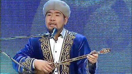 2012哈萨克阿肯弹唱Balgynbek- Meyirbek 高清