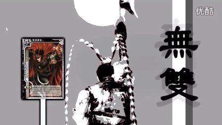 《小仙桃一个》第四期 英雄美人(超清原版无广告)