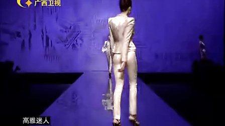时尚中国20131124 时尚中国内衣全透明秀 时尚中国内衣秀泳装