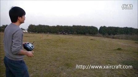XAircraft AHRS-S V2 Carefree操作演示