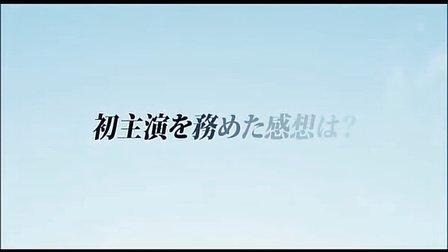 天堂牧场DVD昌珉采访