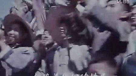 老电影【东进序曲】片尾曲:新四军军歌(合唱)