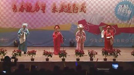 济南大学信息学院2011年迎新晚会