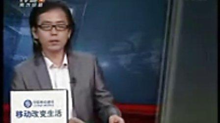 广东河源龙川车田郑里村新闻
