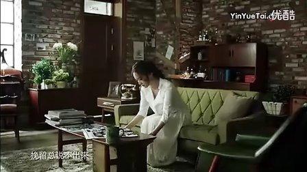 魏晨新单《Goodbye Goodbye》 官方超清版版.flv